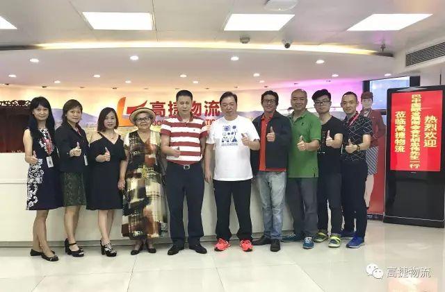 Encontro entre a CCDIBC e a empresa chinesa Gaojie logística internacional