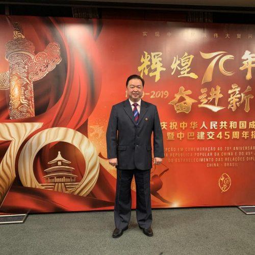 70º ano da revolução da República Popular da China