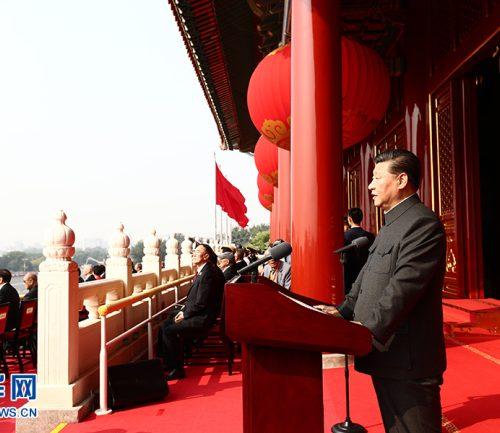 Xi Jinping destaca que nenhuma força pode impedir avanço da China