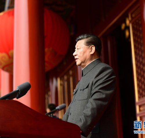 Xi Jinping fala sobre o avanco da china