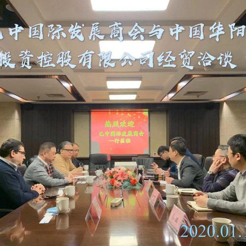 ccdibc 2020 5